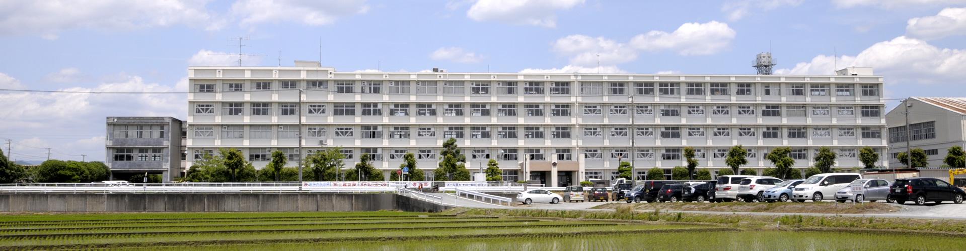 静岡県立浜北西高等学校 同窓会